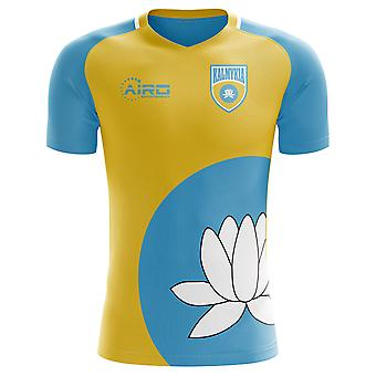 2018-2019 Kalmykia Home Concept Football Shirt