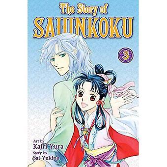 Die Geschichte von Saiunkoku, Band 3
