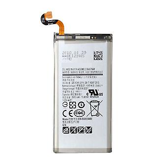 Stuff Certified ® Samsung Galaxy S8 Plus Battery AAA + Quality