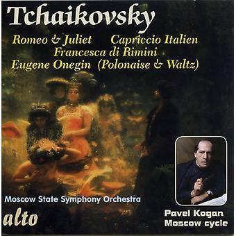 P.I. Tjajkovskij - Tjajkovskij: Orkesterverk [CD] USA import