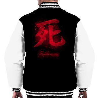 4f97fe16 Death Shi Kanji symbol Sekiro menns Varsity Jacket