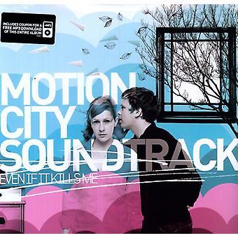 Motion City Soundtrack - Even If It Kills Me [Vinyl] USA import