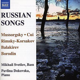 Rimsky-Korsakov/Balakirev/Borodin/Cui/Mussorgsky - Russian Songs [CD] USA import