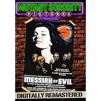 Messiah of Evil [DVD] USA import