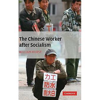 العامل الصيني بعد الاشتراكية قبل هورست آند وليام