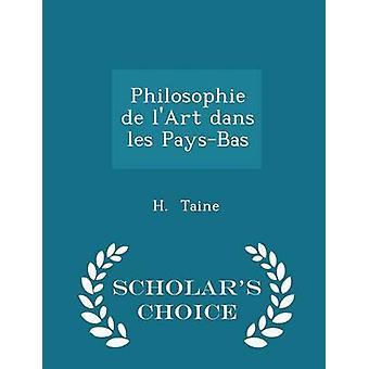 الفلسفة دي لارت dans les