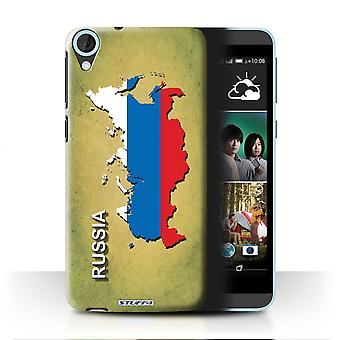 STUFF4 Case/Cover for HTC Desire 820s Dual/Russia/Russian/Flag Nations