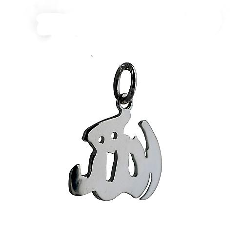 Silver 14x16mm Allah written in Arabic script