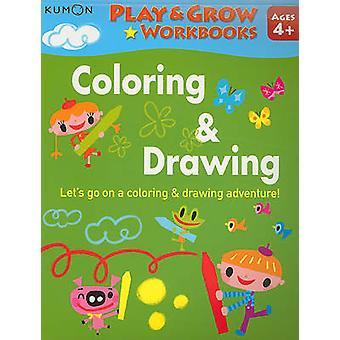 Coloring & Drawing by Kumon Publishing - 9781934968925 Book