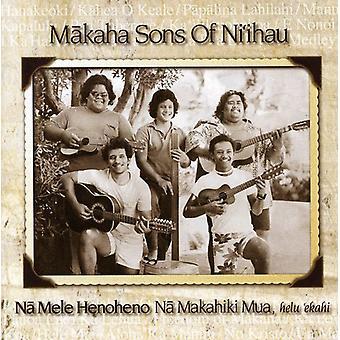 Makaha sønner af Ni'Ihau - Makaha sønner af Ni'Ihau: Vol. 1-tidlige år [CD] USA import