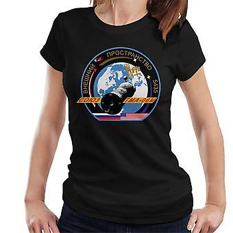 Roscosmos TMA 06M Soyuz Spacecraft Mission Patch Women's T-Shirt