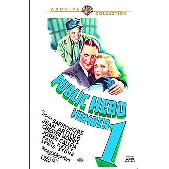 Public Hero Number 1 [DVD] USA import