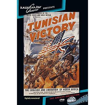 Tunesiske sejr [DVD] USA importerer