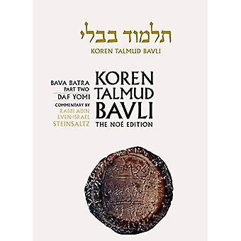 Koren Talmud Bavli, Vol. 28: Bava Batra Part 2, B & W Edition, Hebrew/English