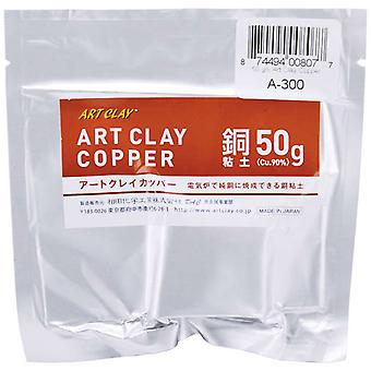 Art Clay Copper Clay 50 Grams Pkg A 300