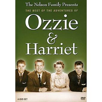 Bästa av äventyr av Ozzie & Harriet [DVD] USA import