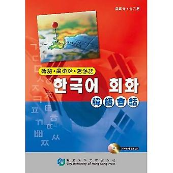 Conversation Guide (Korean, Cantonese, Mandarin) (Trilingual Phrase Guide Series)