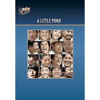 Little Pond [DVD] USA import