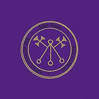 John Zorn - E Hermetic Organ Vol. 4? st. Bartholomew [CD] USA import