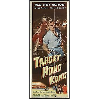 Target Hong Kong Movie Poster (14 x 36)