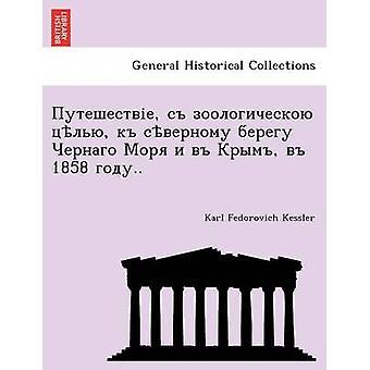 1858... av Kessler & Karl Fedorovich