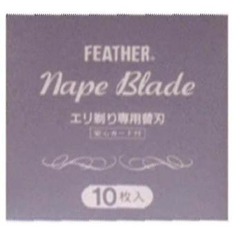 Feather Nape Razor blade Razor Replacement (C10U) (Man , Shaving , Accessories)