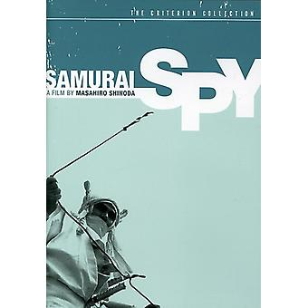 Samurai Spy [DVD] USA import