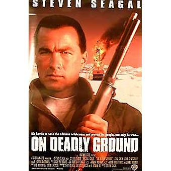 Affiche de cinéma originale sur le terrain mortel (double sided)