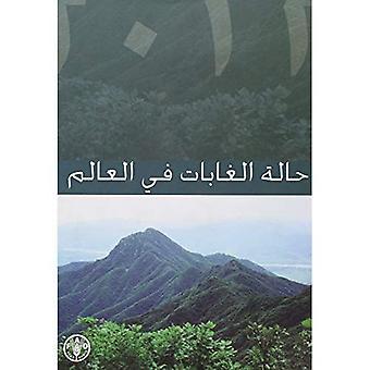 Tillståndet för världens skogar 2012