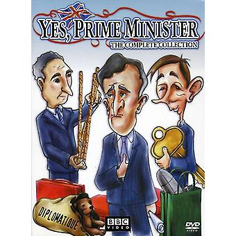 Yes Prime Minister: The Complete Collection [DVD] USA import
