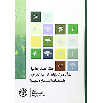 Globala handlingsplan (arabiska): för bevarande, hållbart nyttjande och utveckling av skog genetiska resurser
