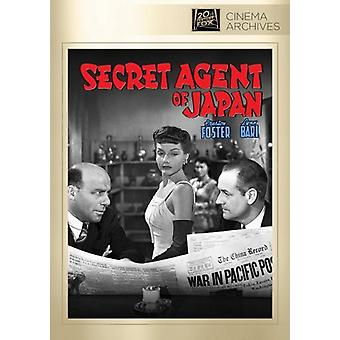 Secret Agent of Japan [DVD] USA import