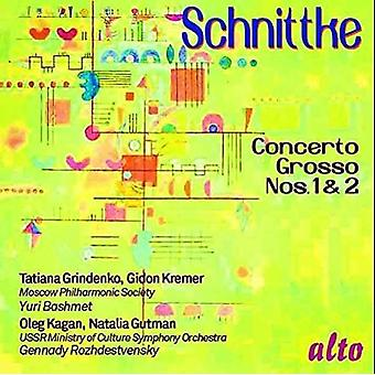 Schnittke / Moscow Philharmonic Society Soloists - Concerto Grosso Nos. 1 & 2 [CD] USA import