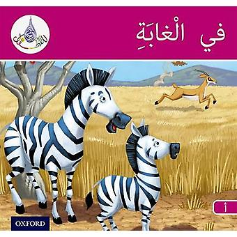 The Arabic Club Readers - Pink Band A - In the Jungle by Rabab Hamidudd