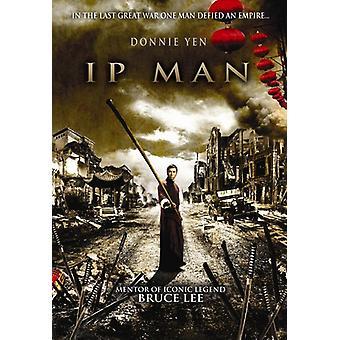 IP Man [DVD] USA import