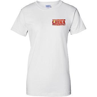 China Grunge Land Name Flag Effect - Damen Brust Design T-Shirt