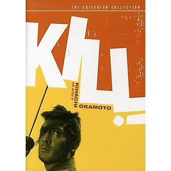 Kill [DVD] USA import
