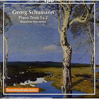 R. Schumann - Georg Schumann: Piano Trios 1 & 2 [CD] USA import