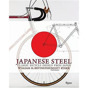 Japanese Steel - Classic Bicycle Design from Japan by Japanese Steel -