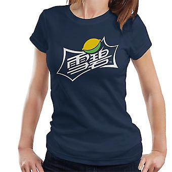 Sprite Chinese Text Lemon Logo Women's T-Shirt