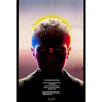 Come and See Movie Poster Print (27 x 40)