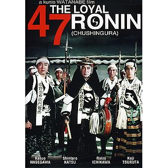 Loyale 47 Ronin (Chushingura) [DVD] USA importerer