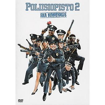 Police Academy 2 their first assignment (DVD)