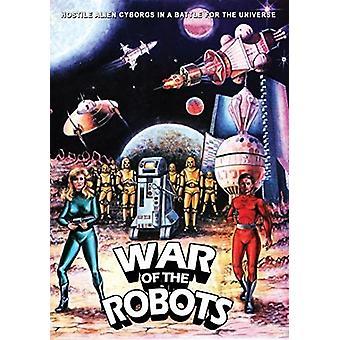 Krig af robotter [DVD] USA importerer