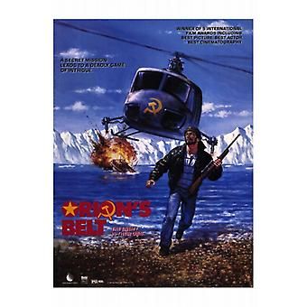 Orions bälte film affisch Skriv (27 x 40)