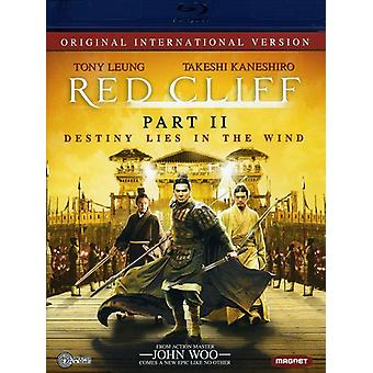 Red Cliff - Red Cliff: Pt. 2 [BLU-RAY] USA import