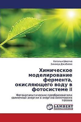 Khimicheskoe Modelirovanie FerHommesta Okislyayushchego Vodu V Fotosisteme II by Shmatko Natalya