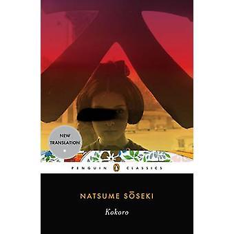 كوكورو ب Soseki ناتسومي-كتاب 9780143106036