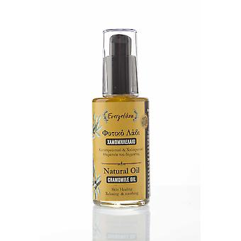 Natural Chamomile oil 60ml.