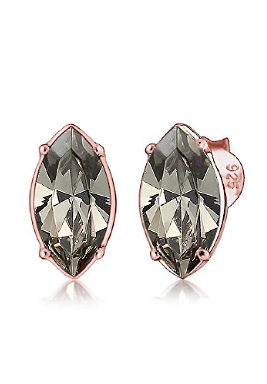 Elli Silver Women's Pin Earrings 312220717